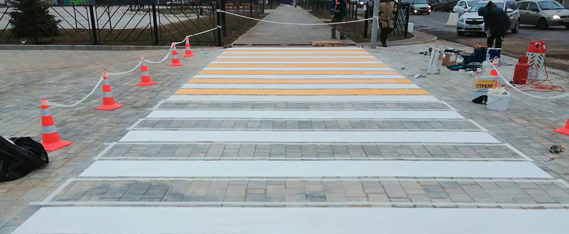 Бело желтый пешеходный пешеход холодным пластиком